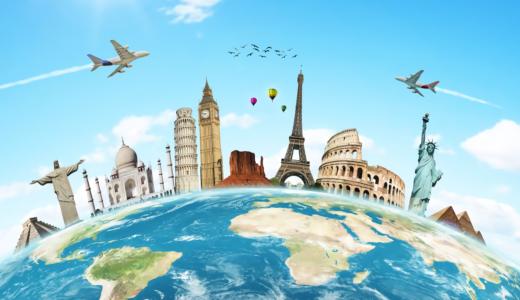「赤ちゃんと海外旅行の持ち物」失敗せずに安心して旅行できるリスト